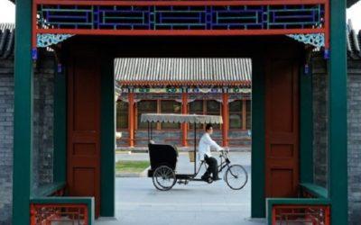 Aman at Summer Palace Hotel Beijing